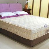 美國Orthomatic[帝皇系列]6x7尺雙人特大獨立筒床墊+透氣掀床床底, 送純棉床包式保潔墊