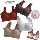 EASON SHOP(GW1979)實拍無鋼圈裹胸抹胸文胸防走光彈力貼身蕾絲拼接吊帶內衣女上衣服內搭衫bra top背心