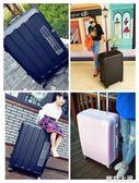 高端30寸出國旅行箱行李箱超大容量拉桿箱托運箱32寸密碼皮箱大號QM『摩登大道』