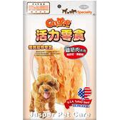 【寵物王國】活力零食-KR104雞筋嚼片100g