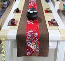 桌墊茶藝茶旗布 桌旗中國風式 奢華深麻30CM田園  SQ12822『寶貝兒童裝』