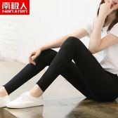 打底褲女褲黑色外穿大碼加絨加厚新款緊身小腳褲子 黛尼時尚精品
