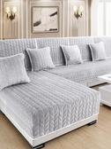 沙發墊家用坐墊四季通用布藝防滑簡約現代沙發套全包萬能套罩 黛尼時尚精品