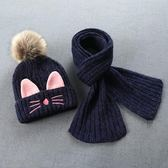 兒童帽子秋冬季加絨女童毛線帽2-4歲女孩6中大童3男童圍巾兩件套   多莉絲旗艦店