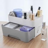 抽屜式化妝品收納盒大號塑料護膚桌面宿舍梳妝台整理口紅刷置物架