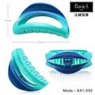 促銷下殺 flavie-L 法國髮維 海洋漸層簍空鯊魚夾/髮夾 AX1-550 造型髮飾【DDBS】