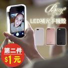 LED補光燈手機殼 iphone i6.i6plus 三星S6 S7【N4098】