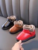 新款冬季加絨兒童雪地靴女童靴子雪地棉男童棉靴加厚小童寶寶棉鞋 艾瑞斯