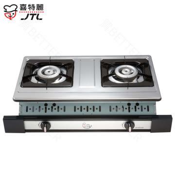 【買BETTER】喜特麗瓦斯爐/喜特麗嵌入爐 JT-GU210S雙口嵌入爐(桶裝瓦斯)★送6期零利率