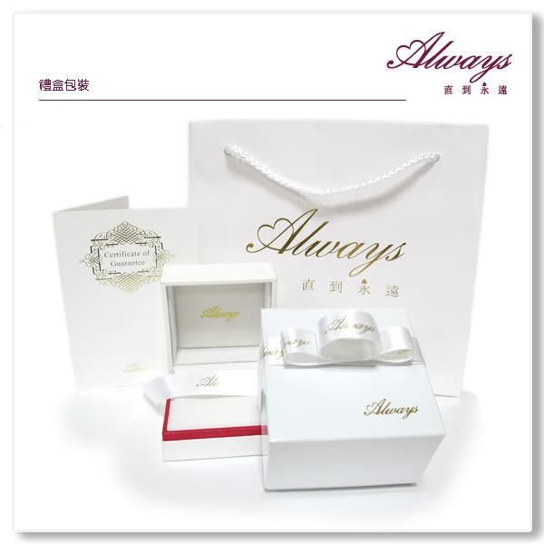 Always日本鉑金Pt900 最愛小鑽對戒霧面噴砂系列 結婚戒