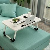 折疊筆電桌床上桌  懶人桌子 小茶几 筆電桌 和室桌《Life Beauty》