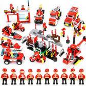 兼容積木消防大隊模型拼插益智拼裝軍事6男孩子8兒童玩具10歲【限時八五折】