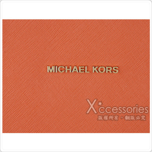 MK MICHAEL KORS JET SET TRAVL CHAIN經典金字LOGO防刮皮革雙隔層鏈帶肩背包(中/橘)
