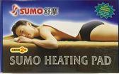 舒摩熱敷墊 SUMO 熱敷墊 14x14 電毯 濕熱電毯【艾保康】