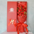 母親節生日禮物女生送女朋友老婆媽媽走心創意玫瑰康乃馨香皂花束