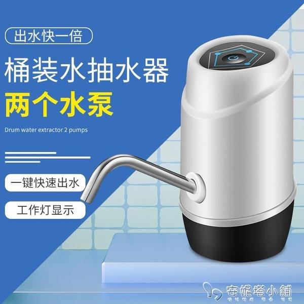榮事達電動家用桶裝礦泉水桶抽水器自動出水按壓吸水泵壓水器上水 夏季特惠