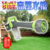 金德恩 台灣製造專利款 2組八段式混合洗劑型高壓泡沫水槍附混和容器瓶組