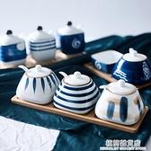 日式調料瓶陶瓷調味罐家用調料盒套裝廚房油鹽罐子辣椒油罐三件套 極簡雜貨