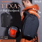 SOLIS [ 德克薩斯系列 ] 平板電腦後背包 (牛仔黑)