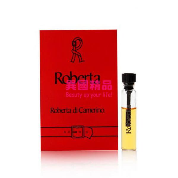 Roberta di Camerino Roberta 女性針管香水 1ml EDP SAMPLE VIAL【特價】★beauty pie★