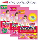 日本大王GOO.N 戲水專用紙尿褲(游泳尿布3入)-粉