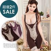 【露娜斯】420丹環保咖啡紗連身束身衣2件組【咖啡+紫】F5013