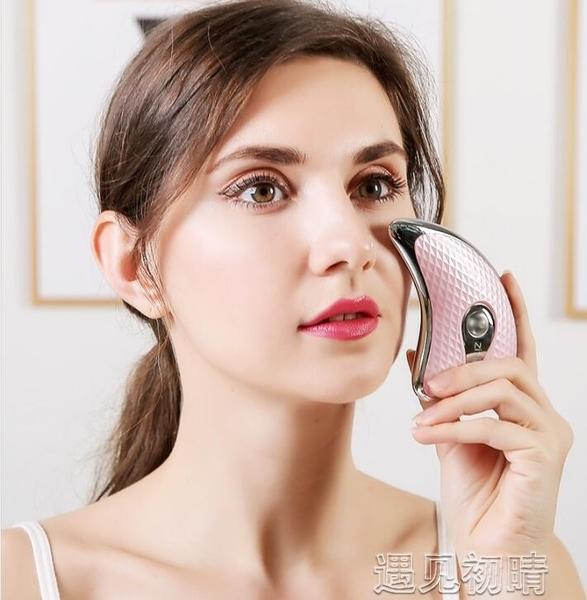 美容儀神器臉部按摩器提拉緊致面部去法令紋頸紋導入儀美容儀器家用 【快速出貨】