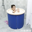 可折疊洗澡桶 浴桶 家用成人充氣浴缸 沐浴盆 大人泡澡桶 【現貨】 自由角落