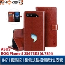 【默肯國際】IN7瘋馬紋 ASUS ROG Phone 5 (6.78吋) ZS673KS 錢包式 磁扣側掀PU皮套 手機皮套保護殼