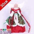 Z0085_30cm紅天使樹頂星#聖誕派對佈置氣球窗貼壁貼彩條拉旗掛飾吊飾
