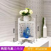 浴室置物架 塑料衛生間置物架落地浴室轉角架落地  KB3176【歐爸生活館】TW