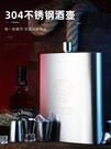 凱尚萊德國304不銹鋼酒壺隨身加厚高檔戶外便攜式扁水瓶5斤裝酒壺 【全館免運】