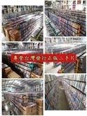 挖寶二手片-Y110-044-正版DVD-電影【重案追緝令】-李察葛瑞柯 柯賓柏森(直購價)