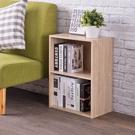 書櫃 堆疊 收納 【收納屋】瓦格二格櫃&DIY組合傢俱