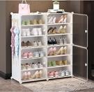 鞋架 放鞋子收納神器網紅鞋盒球鞋收納盒塑料透明鞋架20個裝抽屜式鞋柜TW【快速出貨八折鉅惠】