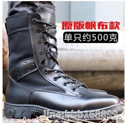 戰術靴 夏季新式作戰靴男女軍靴超輕19作戰訓靴特種兵陸戰靴減震戰術鞋靴 瑪麗蘇