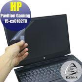 【Ezstick】HP Gaming 15-cx0100TX 靜電式筆電LCD液晶螢幕貼 (可選鏡面或霧面)