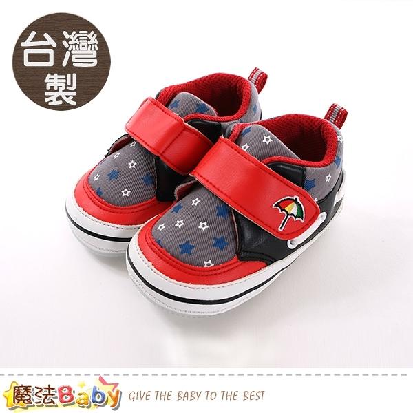 寶寶鞋 台灣製阿諾帕瑪正版專櫃款強止滑外出鞋 魔法Baby