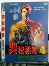 挖寶二手片-X11-043-正版DVD*...