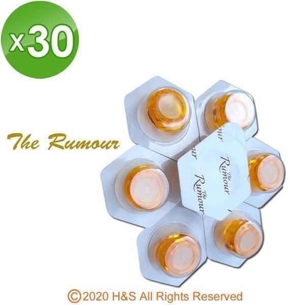 【南紡購物中心】The Rumour 3D水涵晶居家玻尿酸微晶頭(30入)