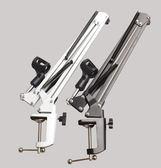 麥克風支架 NB-35桌面萬向懸臂支架 360度電容麥話筒支架igo        智能生活館