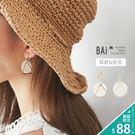 耳環 鏤空三角圓貝金屬風耳勾&夾式耳環-...