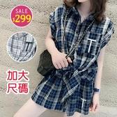 BOBO小中大尺碼【698】寬版兩件式格紋短袖短褲 共2色 現貨