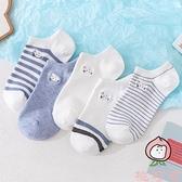 5雙裝 襪子女短襪淺口可愛日系船襪純棉春夏季薄款白襪【桃可可服飾】