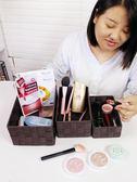 編織桌面化妝品女面膜收納盒首飾遙控器鑰匙口紅雜物小整理筐家用