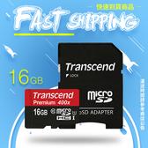 Transcend 創見 16G B MicroSDHC Class 10 UHS-I 400X 記憶卡 附轉接卡【快速出貨】