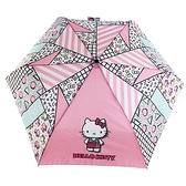 小禮堂 Hello Kitty 折疊傘 (幾何款) 0840805-13867