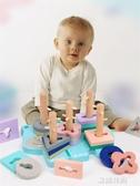 一歲寶寶益智玩具早教串珠子兒童繞珠嬰幼兒1-2兩3周歲穿珠子套柱『艾麗花園』