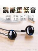耳機 耳機入耳式通用華為榮耀 女生耳塞蘋果重低音炮 【創時代3C館】