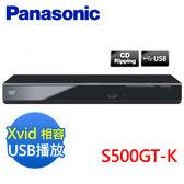 《福利新品》Panasonic國際 DVD播放機 DVD-S500GT-K (拆封品、非展示機)